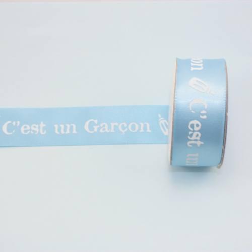 "Ruban satin fantaisie ""naissance"" bleu ciel 25 mm"