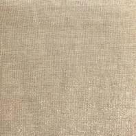 Toile aspect lin pailletée or grande largeur